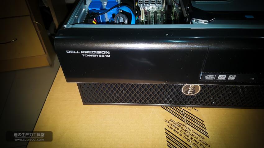 戴尔Precision T5810工作站选用CPU的问题