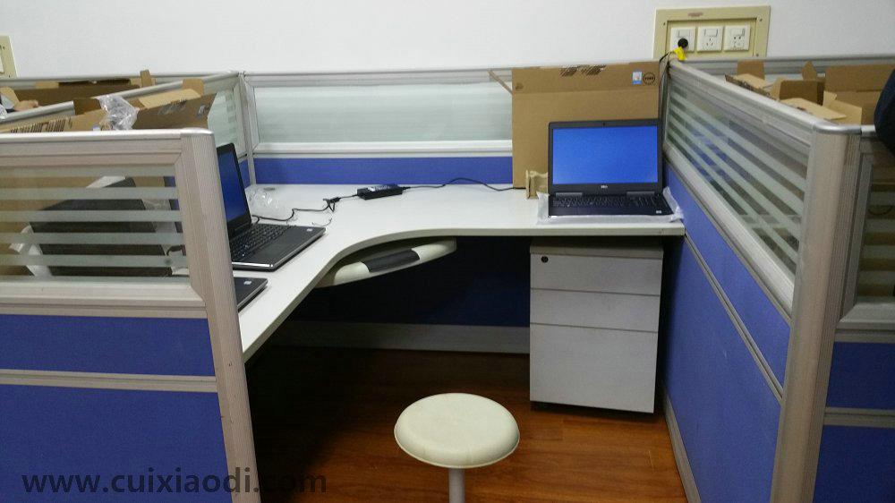 DELL Precision M7510 移动工作站