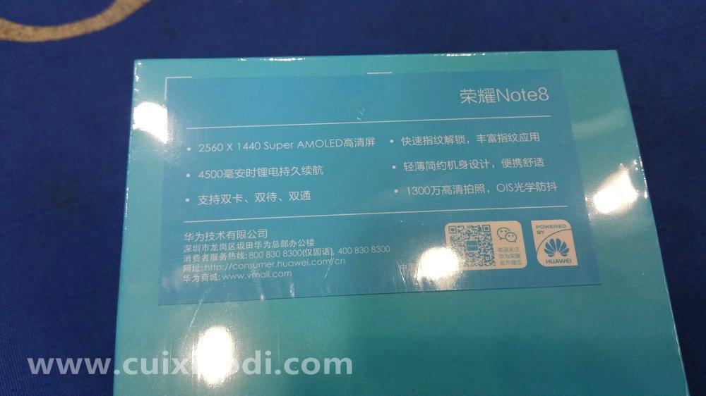 荣耀Note8与荣耀V8