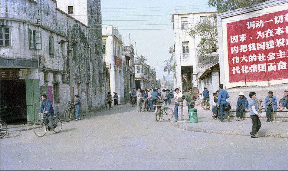 1979年的深圳彩照