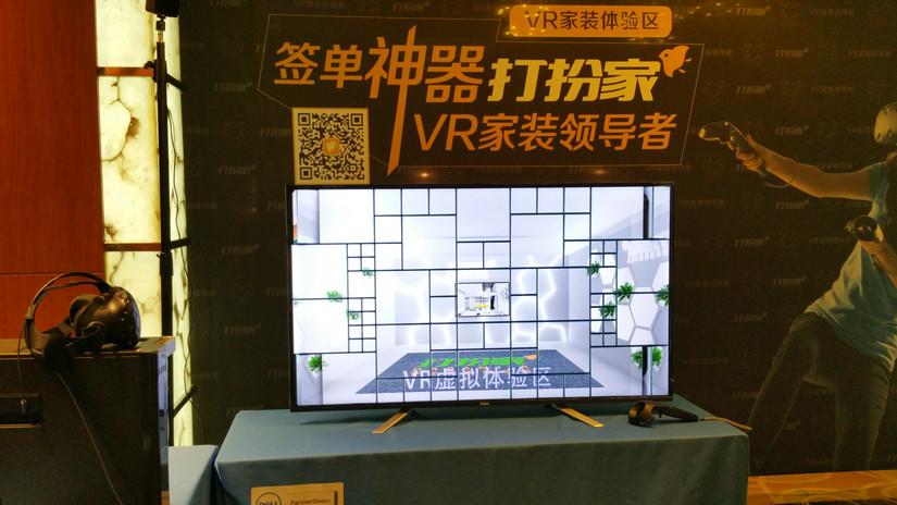 VR戴尔渠道论坛及工作站新品揭秘