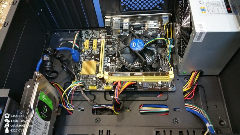 前台办公电脑配置