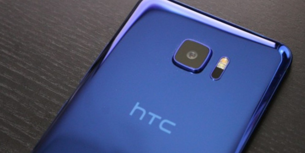 HTC U Ultra 开箱视频