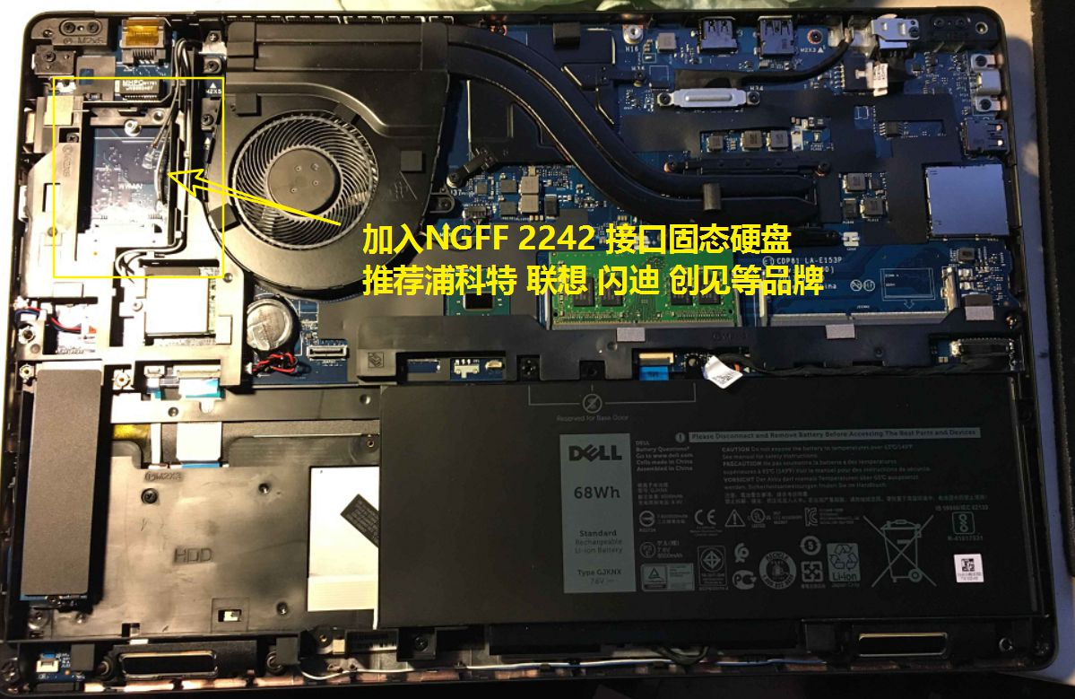 Dell Precision 3520移动工作站 加装M.2(NGFF)2242固态硬盘