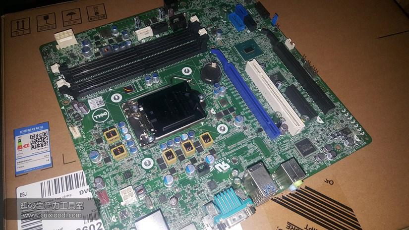 Dell Precision T3620 主板实拍图