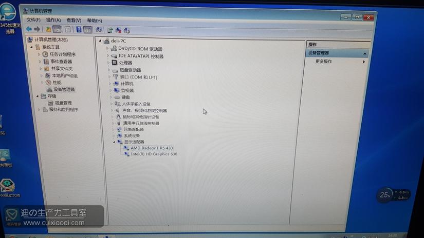 Dell Optiplex 7050mt 安装win7的方法