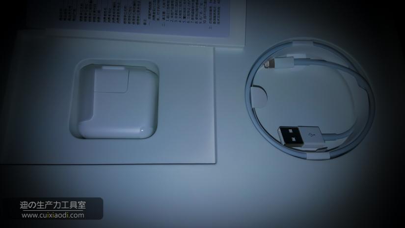 苹果IPad Pro10.5全套装备开箱实录