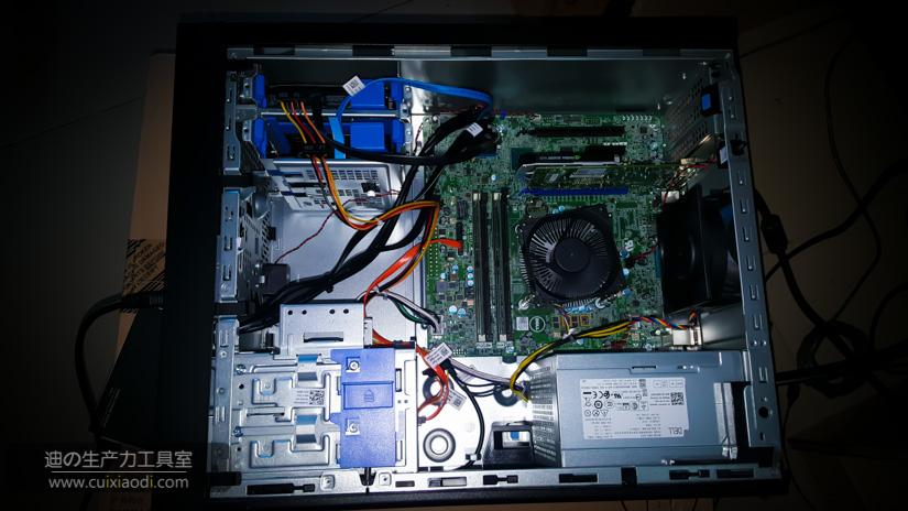 适用于平面设计的戴尔T3620图性工作站配置