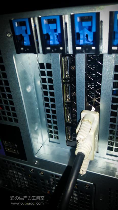 T7910工作站配备Nvidia新款P6000显卡