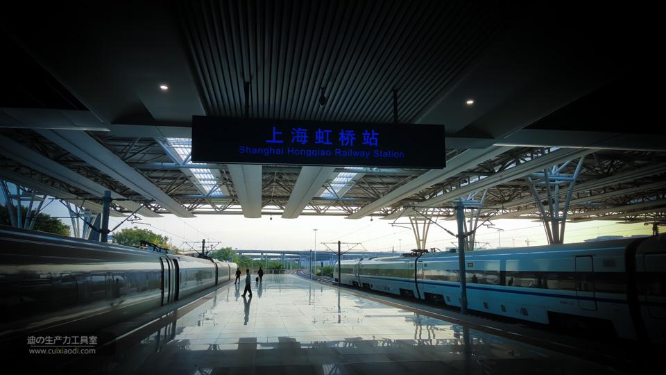 戴尔 Precision工作站在上海