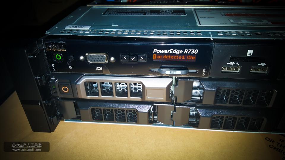 戴尔R730服务器安装Win8.1操作系统