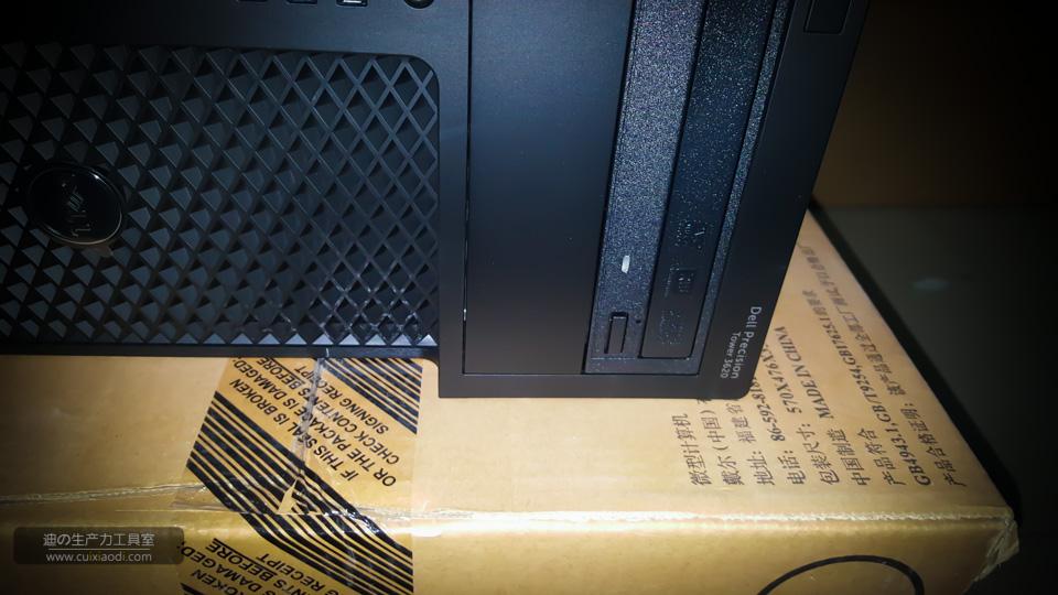 戴尔 Precision T3620工作站使用ECC内存