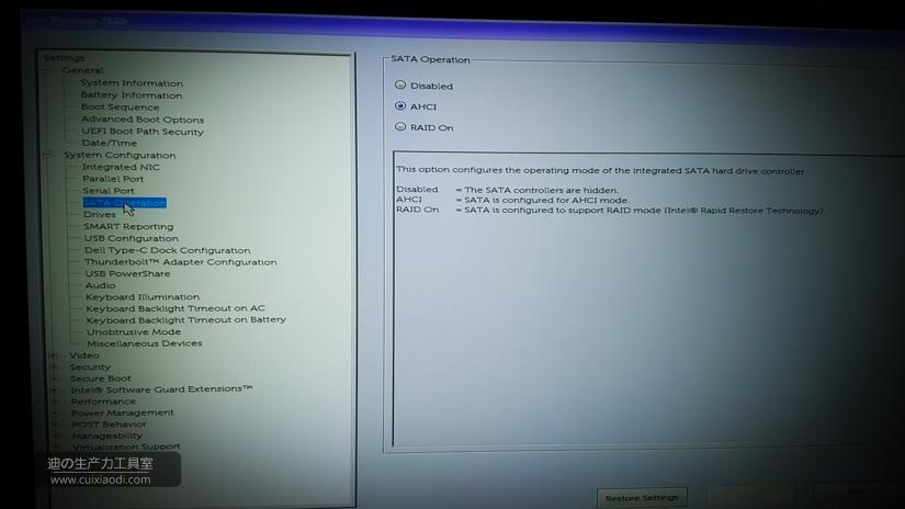 可能是网上最详细的戴尔Precision 7520移动工作站开箱文