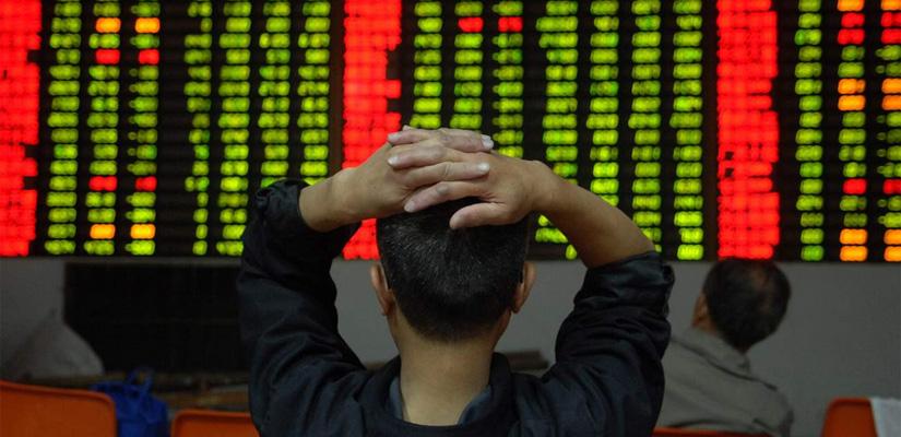 股票与股市