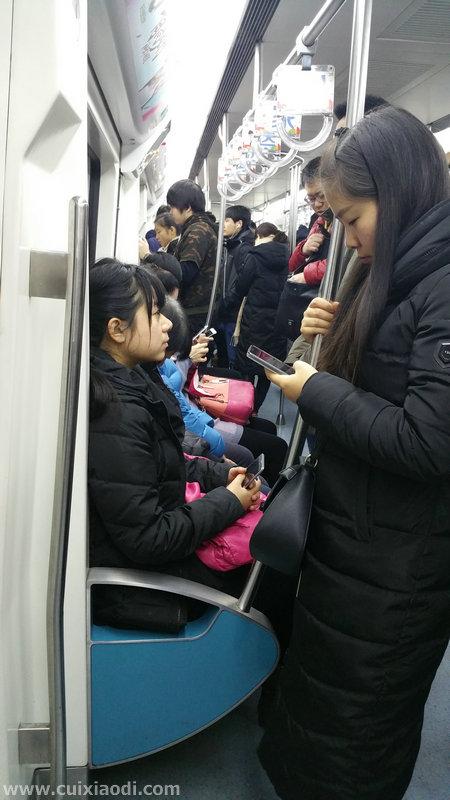 宏观思维[1]-地铁