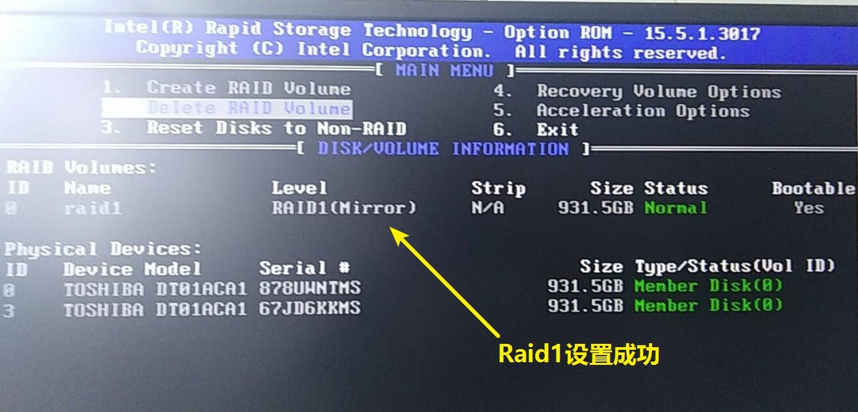 DELL Precision T3620工作站做Raid1实例