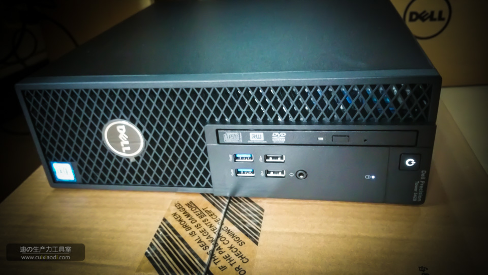 戴尔Precision T3420工作站升级BIOS