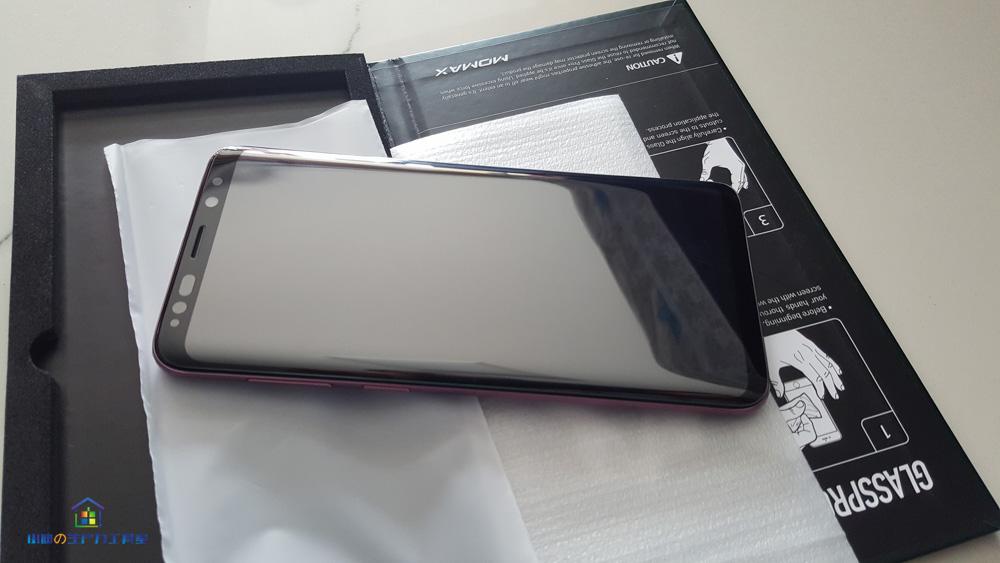 三星S9+ S9Plus港版紫色旗舰机开箱分享