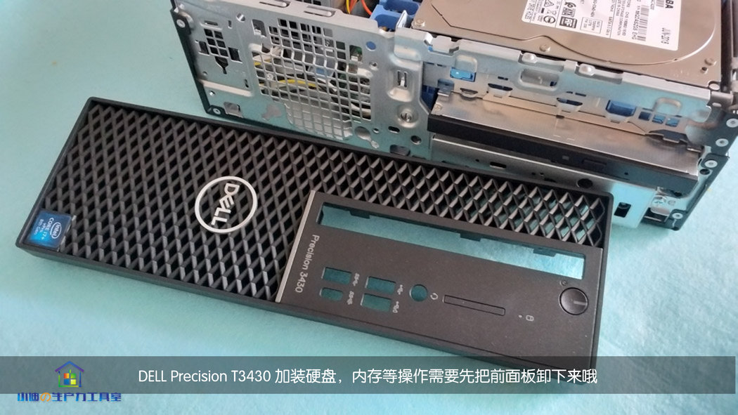 戴尔Precision T3430图形工作站选购指南