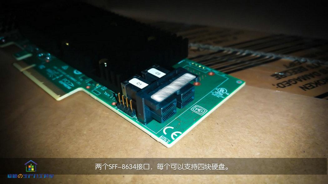 戴尔Precision T5820 工作站安装 LSI MegaRAID 9440-8i阵列卡图解